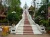 Wat Phrathat Chor Hae
